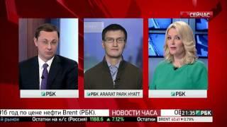 Глеб Задоя и перспективы курсов валют на канале РБК