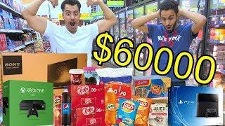 Download Video تحدي 60 ثانيه/مع سويمي ابو صندح/ماراح تصدق كم الحساب!!! MP3 3GP MP4