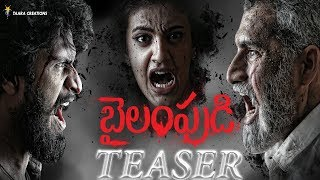 Bailampudi Telugu Movie Teaser |Harish Vinay |Tanishq Rajan | Brahmanand Reddy| Taara Creations