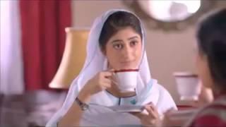 Supreme tea advertisement