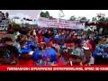 Pencanangan Bulan Bhakti Karang Taruna Prov. Jateng, Pemalang 26/10/2017 #JatengGayeng #GanjarKeDesa