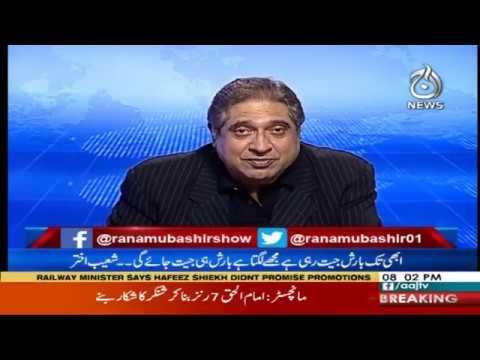 Aaj Rana Mubashir Kay Sath | 15 June 2019 | Aaj News