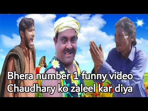 Bhera Number 1 Funny Video Chaudhary Ko Zaleel Kar Diya Fankar HDTV YouTube Asi Video Pehli Baar