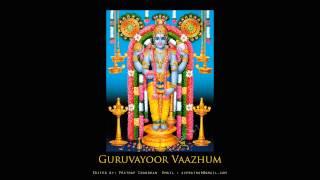 Guruvayoor Vaazhum...Lord Krishna Malayalam Song