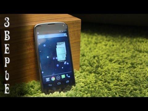 LG Nexus 4 Обзор