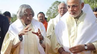 Biography of APJ abdul kalam in English From Wings of Fire Audio Book