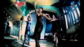 Ana Leya Men Gherak - Warda انا ليا مين غيرك - ورده
