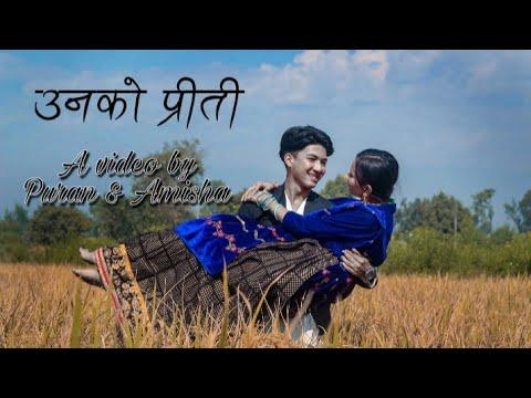 Download Unko preeti // By Nathan Rayamajhi, Rachana Rimal, Prabin Bedwal // video by Puran, Amisha