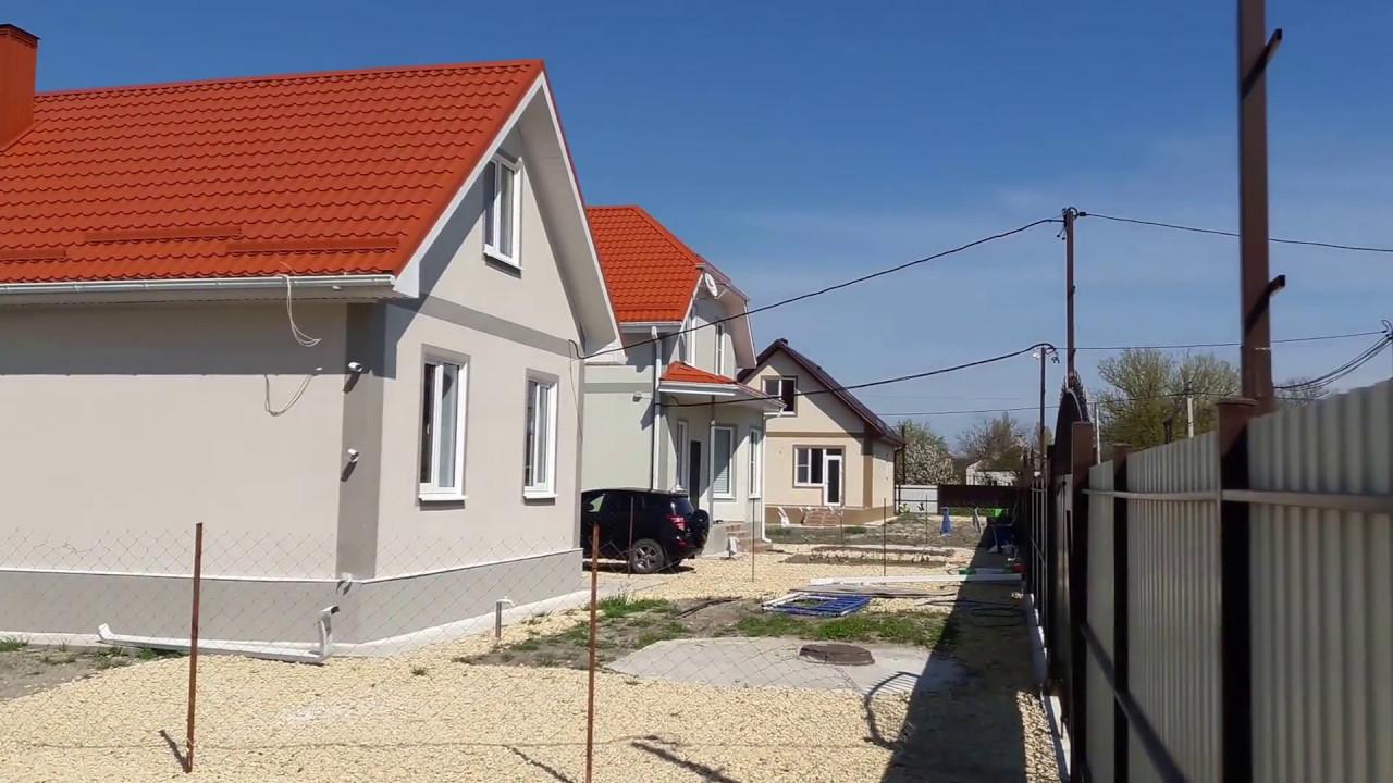 Дом в Анапе 110 м3 от застройщика с ремонтом под ключ. - YouTube