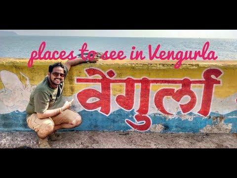 वेंगुर्ले दर्शन ! Places To Visit In Vengurla ! Travel Guide !  ! कोंकण दर्शन
