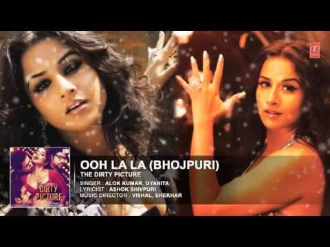 """Ooh La La ( Bhojpuri Version ) "" 