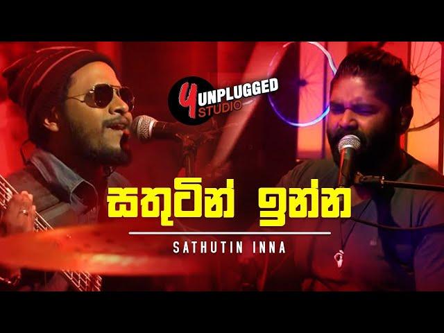 Sathutin Inna Live - Daddy | Y Unplugged Studio |