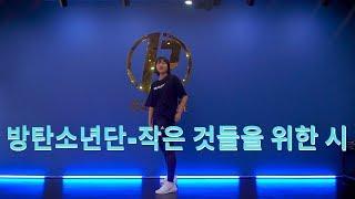 프로 여성 축구선수 류지수선수의 K-Pop 댄스!!