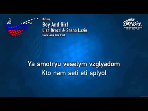 "[2010] Liza Drozd & Sasha Lazi - ""Boy And Girl"" (Russia) - [Karaoke version]"
