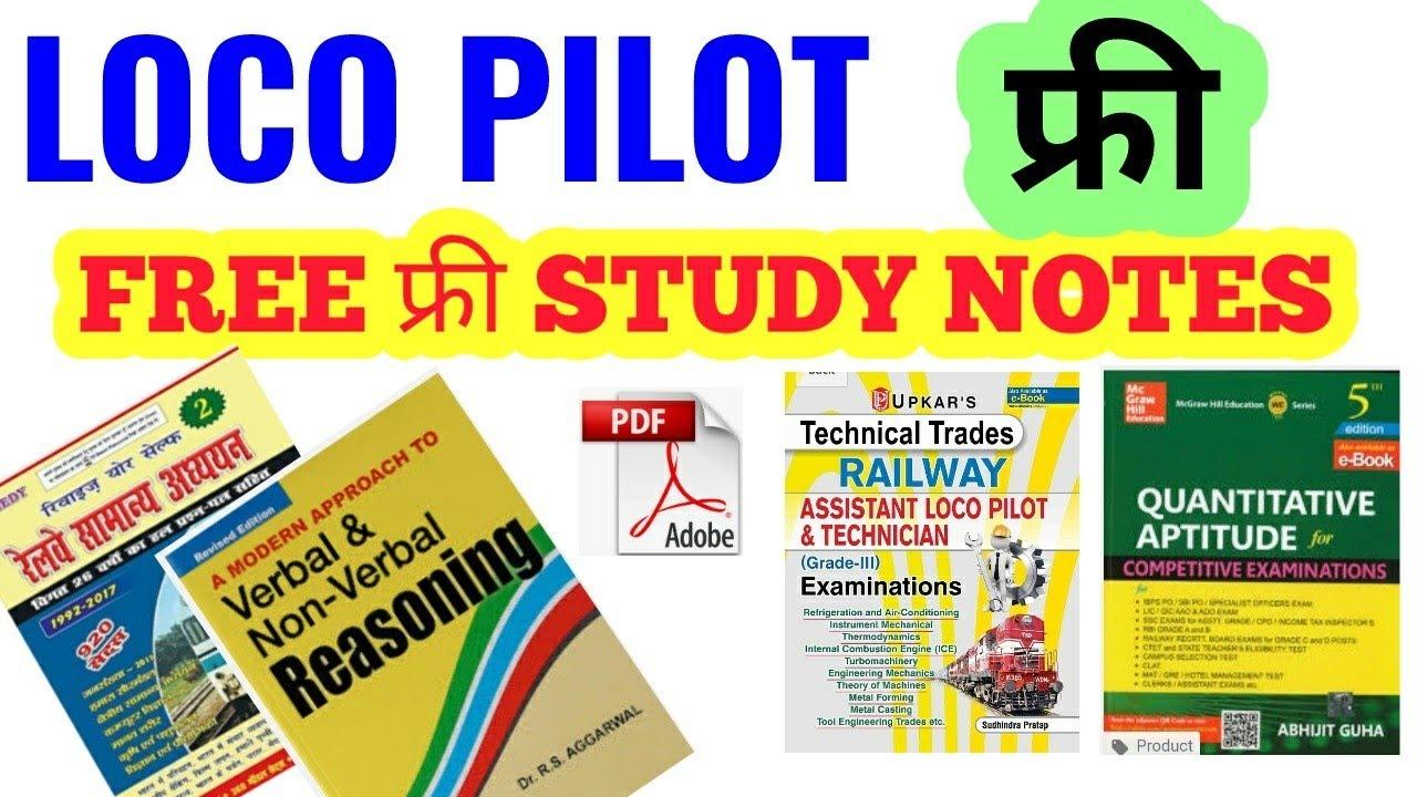 Assistant Loco Pilot Book Pdf English
