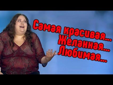 Ебать по-украински