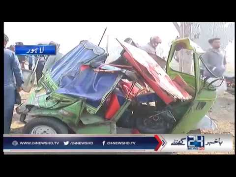 Special report about today accidents happened in Pakistan