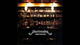 Anime Bartender OST #18  MILLION DOLLAR