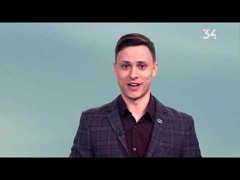 34 телеканал: Прогноз погоды в Украине на 7 декабря 2019
