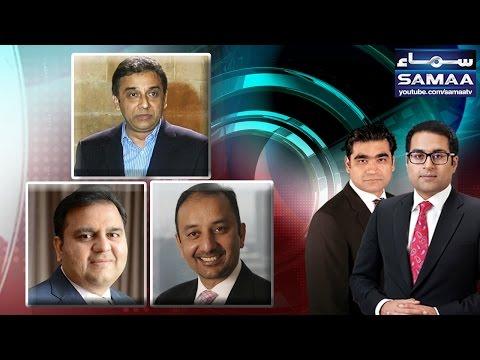 PSP Ka Million March | Agenda 360 | SAMAA TV | 13 May 2017