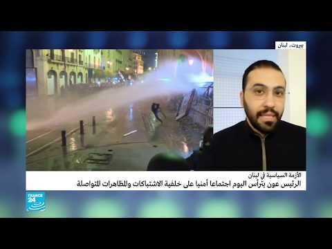هل تخلت المظاهرات في لبنان عن سلميتها؟  - نشر قبل 2 ساعة