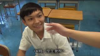 Publication Date: 2018-10-03 | Video Title: CCHK 文理書院(香港)18-19 學生會2號候選內閣 C