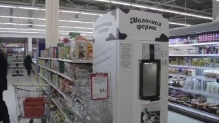 MilkBox - вендинговый аппарат розлива молока(Вендинговый аппарат розлива молока предназначен для самостоятельного налива покупателем охлажденного..., 2015-03-11T06:25:29.000Z)