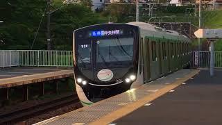 東急2020系21F 各停 中央林間行き すずかけ台駅入線