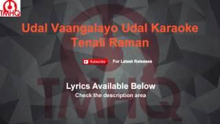 Ullathil Nalla Ullam Karaoke Karnan Lyrics