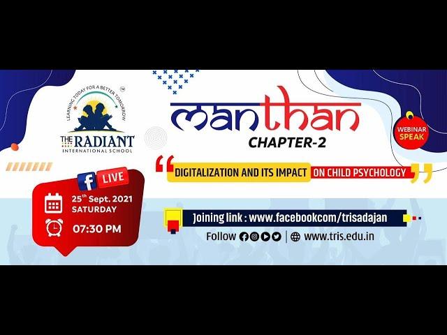 Manthan Chapter-II Introduction speech by Dr. Narayan A Joshi