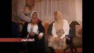 امراءة مسنة تنجح في احباط محاولة سرقة منزلها في بغداد