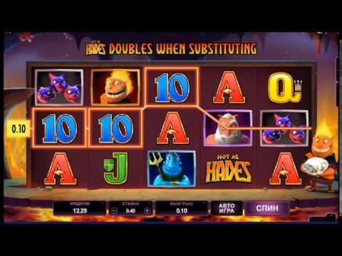 Крупный выигрыш в казино Голдфишка