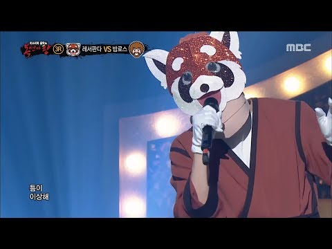 [King of masked singer] 복면가왕 - 'lesser panda' 3round - Appea