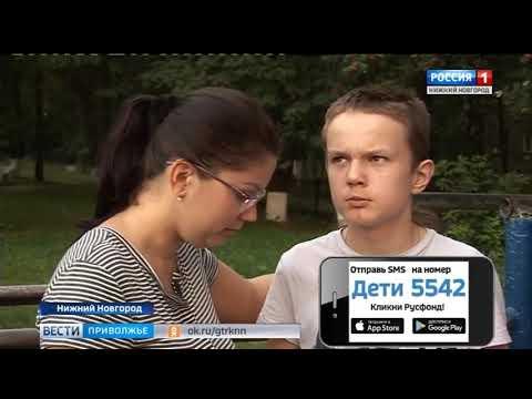 Ваня Сергеев, 12 лет, сахарный диабет 1-го типа