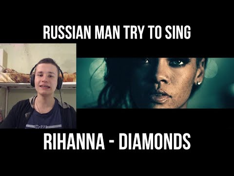 RIHANNA - DIAMONDS | Karaoke | RUSSIAN MAN TRY TO SING | BAD VOCAL COVER MUSIC | GOOD SONG