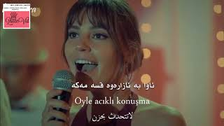 asli enver - kanatlarim var ,kurdish , turkish ,arabish subbitle (istanbullu gelin)