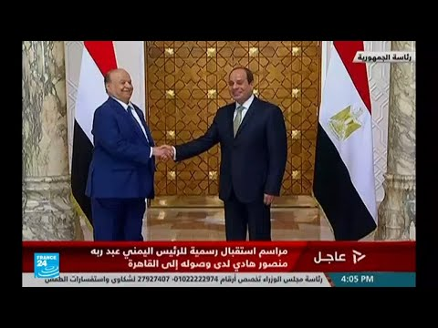 عبد ربه منصور هادي في القاهرة  - نشر قبل 2 ساعة