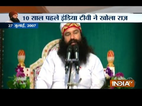 Exclusive: India TV airs 10-yr-old interview of Ram Rahim's driver on allegations against Dera chief