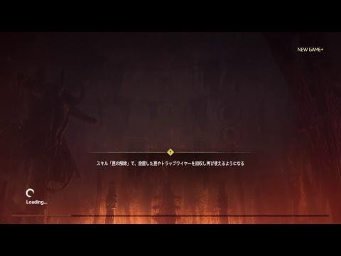 Horizon:New game+:Ultra hard [4周目] Father Sera to deliver video.[セラ父の配信:概要欄に詳細]