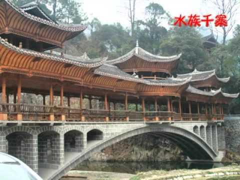 貴州旅遊 Guizhou Travel