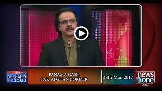 Live with Dr.Shahid Masood | PanamaLeaks, Pak-Afghan Border | 28-March-2017
