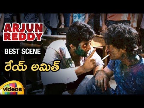 Arjun Reddy Telugu Movie | REY AMITH REVENGE Scene | Vijay Deverakonda | Shalini Pandey