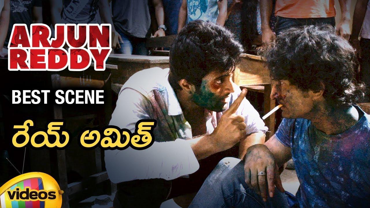 Download Arjun Reddy Telugu Movie | REY AMITH REVENGE Scene | Vijay Deverakonda | Shalini Pandey