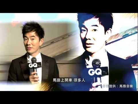 GQ Fashion Well 任賢齊