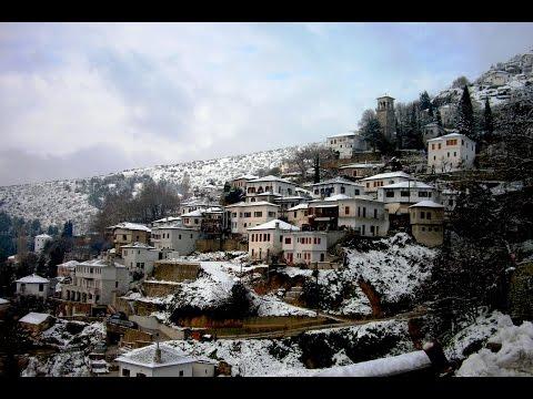 Χειμερινή εκδρομή στο Πήλιο  - Travel to Pelio, Greece