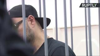 Трансляция из зала заседаний Басманного суда, где проходит заседание по делу Серебренникова