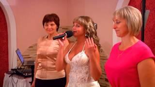 Свадьба Сергея и Жанны. Ведущая Оксана Краснобаева