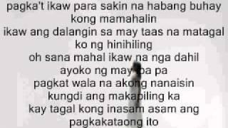 Repeat youtube video di magbabago lil sisa lyrics