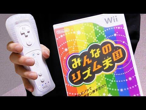 やはりCODっぽくなってしまう男のリズム天国Wii