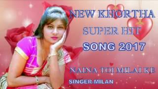 New Khortha Mp3 Song 2017 || नैना तोई मिलाइके